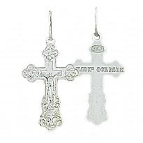 Krzyżyk prawosławny